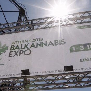 Grèce: Balkannabis, le salon dédiée à la culture et la consommation du cannabis