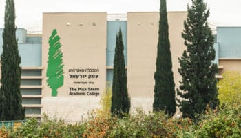 diplôme spécialisé,Israël ,cannabis médical